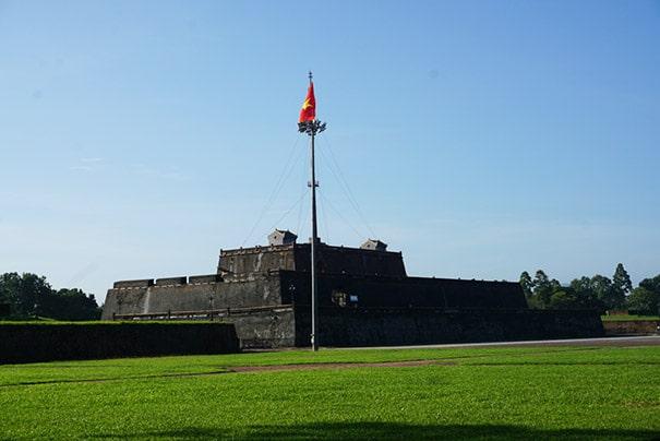 ธงชาติเวียตนาม